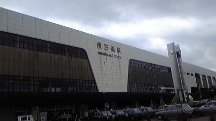 三条駅.jpg
